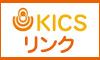 kics-link_bn100x60