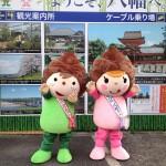 タケちゃん・ノコちゃん駅前観光看板前